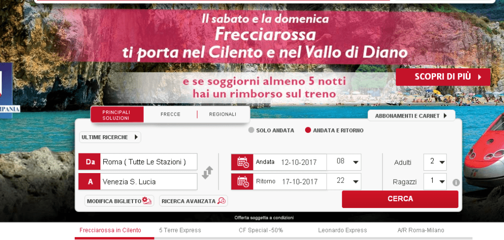 site2 поезда в италии