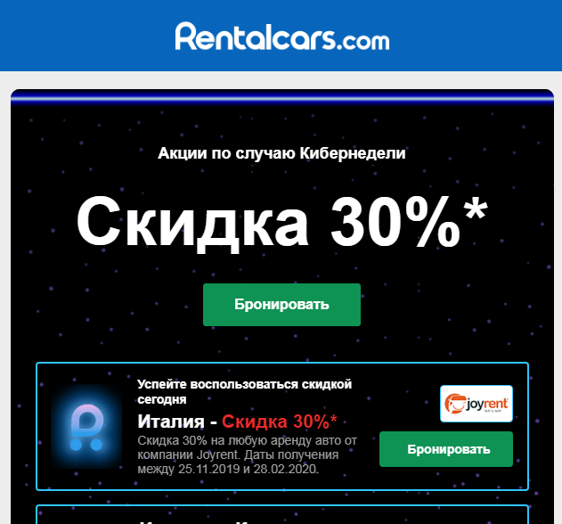 30% off rentalcars